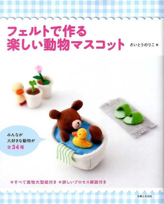 Fun Felt Animal Mascot - Japanese Felt Craft Book