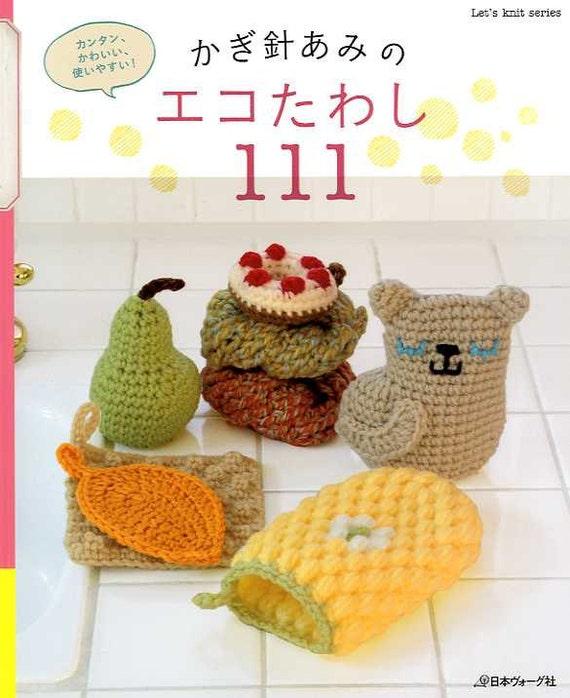 Cute Amigurumi Scrubber Brushes - Japanese Craft Book