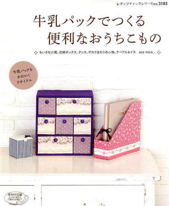 MILK CARTON Useful Organizers - Japanese Craft Book
