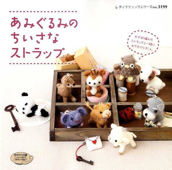 Small Amigurumi Straps - Japanese Craft Book