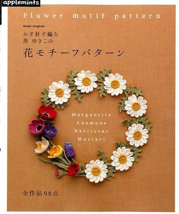 Flower Motif Pattern by Yukiko Kuro - Japanese Craft Book