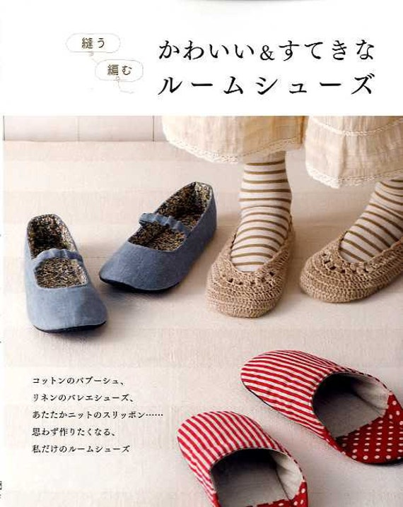 Cute Lovely Room Shoes - Japanese Craft Book