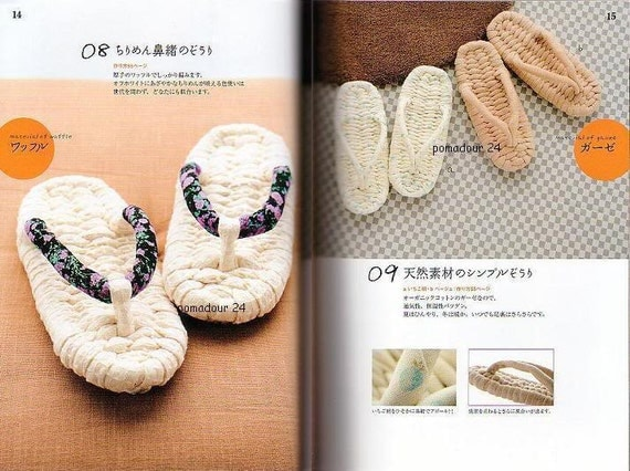 how to make japanese sandals