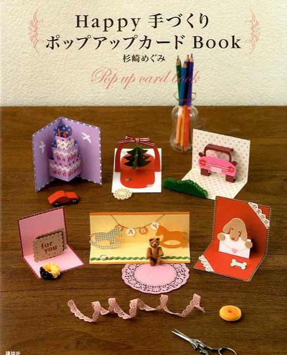 Happy Handmade Pop Up Cards - Japanese Craft Book