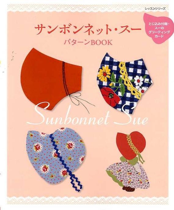 SUNBONNET SUE Pattern Book - Japanese Craft Book