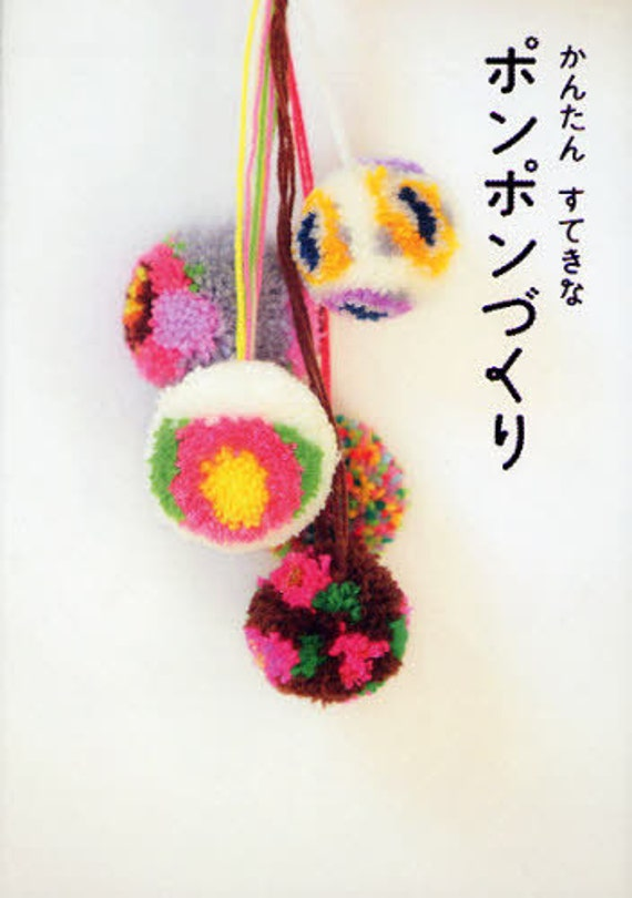 Easy pretty pom pom japanese craft book for Japan craft