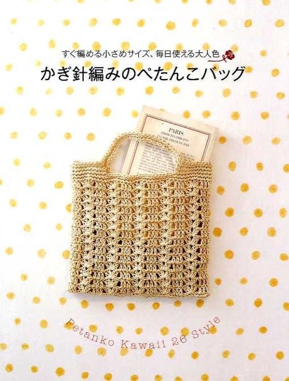 Japanese Crochet Bag : All Bags & Purses