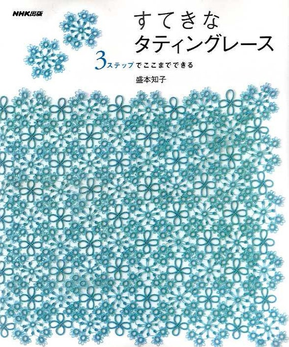 Suteki Tatting Lace Items - Japanese Craft Book