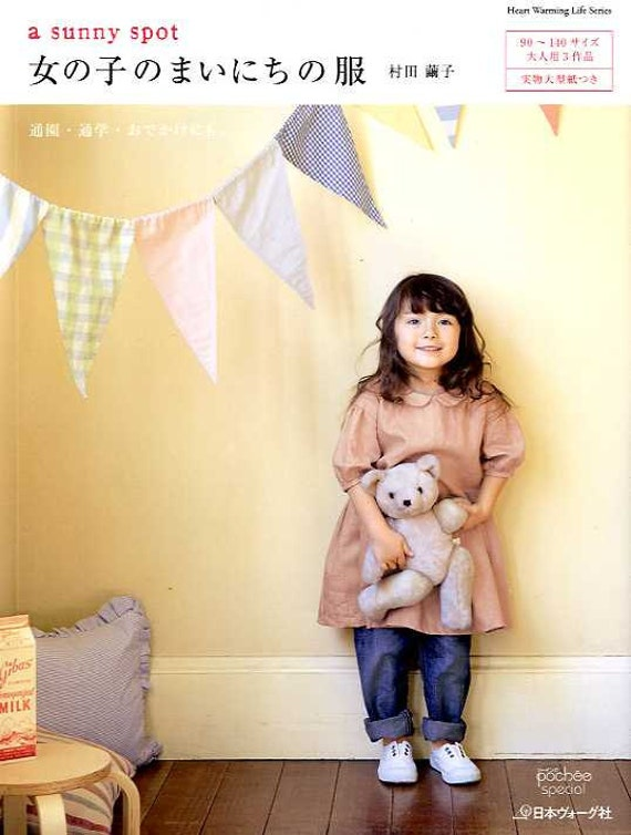SUNNY SPOT Everyday GIRLS Clothes - Japanese Craft Book