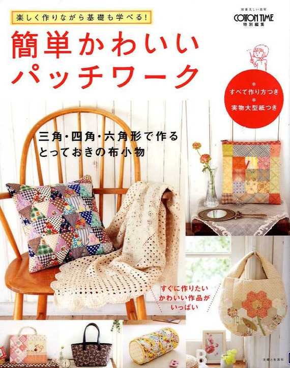 Cotton Time Easy Cute Patchworks - Japanese Craft Book