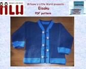 Eisaku crochet cardigan for boy PDF pattern