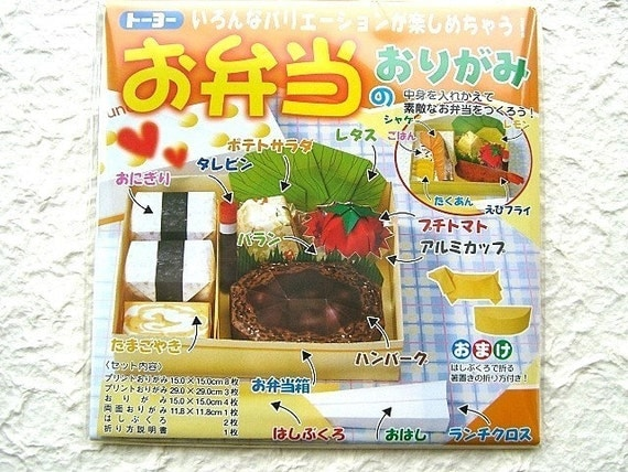 Cute japanese origami papers bento lunch box and food