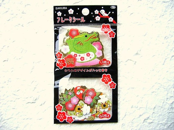 New Year Japanese Paper Stickers Dragons Plum Blossoms S217