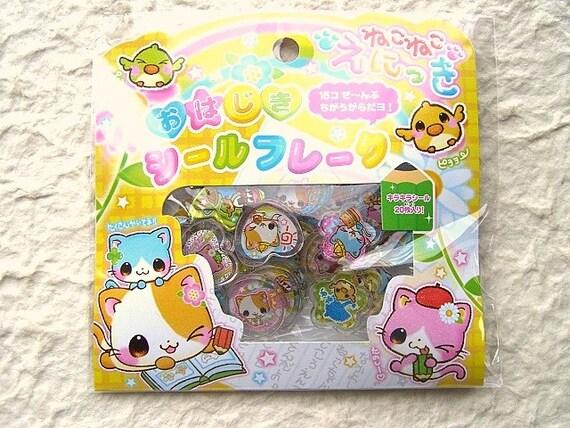Kawaii Cute Sticker Flakes And Disk Stickers - Neko Neko Enikki - Cute Cats (S155)