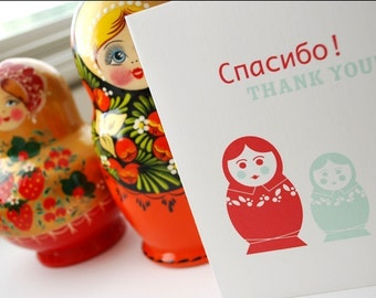 Nesting Dolls- single greeting card