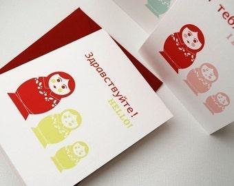 Nesting Dolls- greeting cards