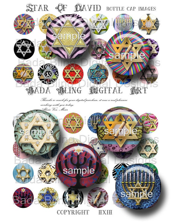 25mm Star Of David, bottle cap images... digital collage sheets for glass tile pendants INSTANT Digital Download at Checkout