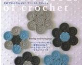 Japanese Lovely Small Goods Of Crochet patterns Book