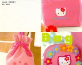 New Hello Kitty Japanese DIY Bag craft book (written in Chinese)