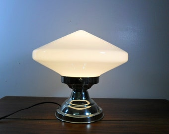 UFO Table Lamp Architectural Salvage