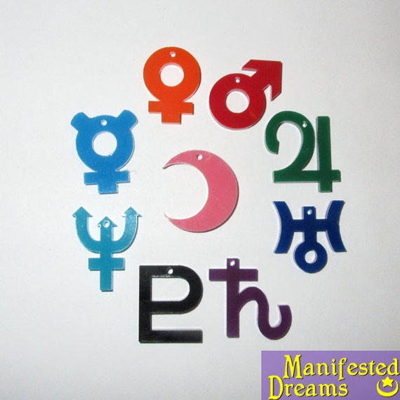 Sailor Moon Charm Set - All 9 of the Planetary Symbols - Available as Phone Charms or Necklaces