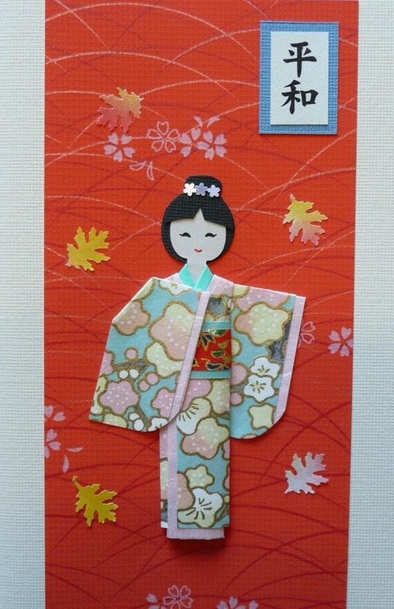 free origami kimono instructions