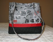 Emily Bag in Michael Miller Japanese Words