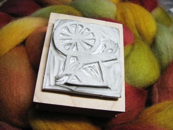 Spinning Wheel - Hand-Carved Rubber Stamp