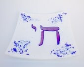 Iridescent Blue and White Fused Glass Chi Plate 12 x 12