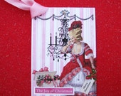 Marie Antoinette Tags Glamorous Holiday Chic