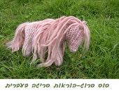 Knitting horse pattern Hebrew instruction-הוראות בעברית לסריגת סוס