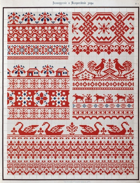 Traditional Old Time Russian Cross Stitch Designs Antique