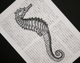 Seahorse Print - Vintage Japanese Book Page Print - 5 x 7- Sea Creature Print - Beach Decor - Seahorse Art