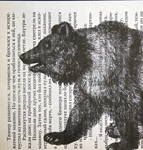 Bear Print on Russian Text - 5 x 7 Grizzly Bear Basil