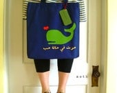 reserved for nabilandkatrina.  arabic canvas tote. whale in love.