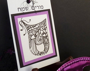 Purim Mask Doodle Drawing  Gift Tag in Hebrew Personalized
