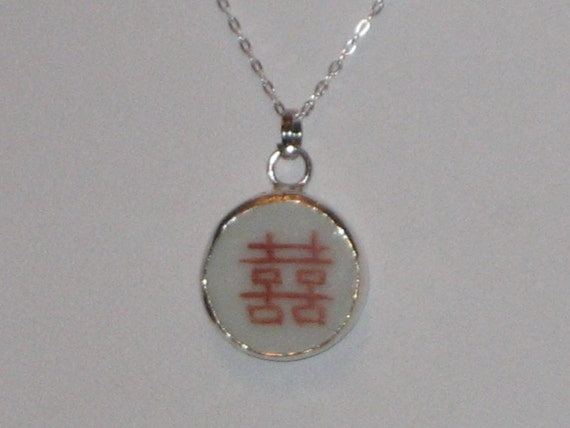 Double Happiness Pottery Shard Pendant on Sterling Silver Necklace