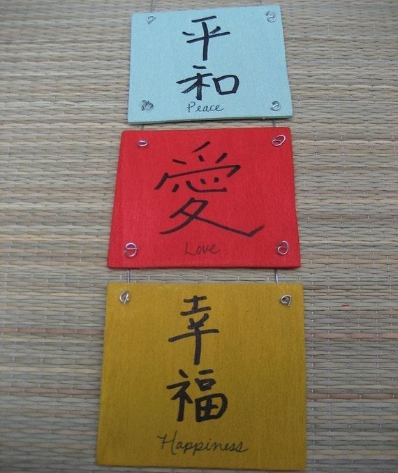 Best custom writing kanji