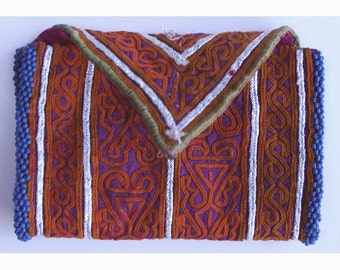 Afghanistan: Vintage Embroidered Zazi Wallet or Pouch, Item 117