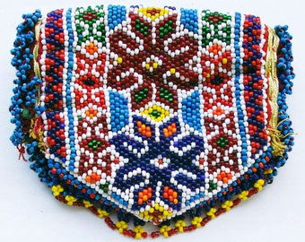 Vintage Beaded Wallet- Afghanistan: Ethnic Pashtun Pouch, Item 113