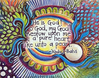 Art Print of a Bahai Prayer