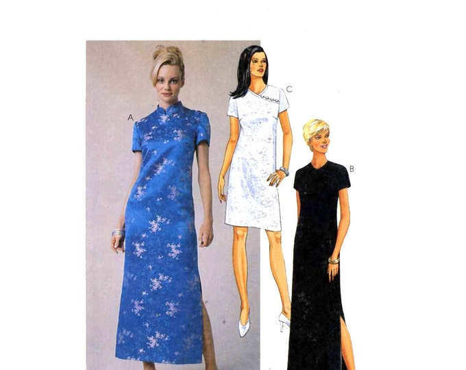 Cheongsam Evening dress pants Wedding bride bridesmaids sewing pattern McCalls 9395 Size 10 to 12