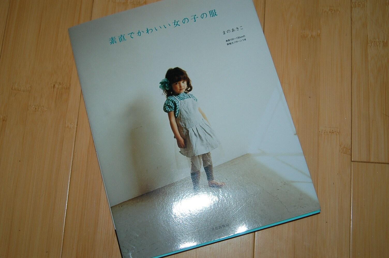 Japanese flexible girl-4866