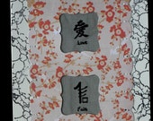 One(1) Oriental Style Card with Chinese Letters (Love and Faith), Blank