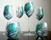 Peacock Stemless Glasses Set of 2
