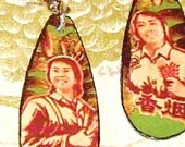 Green and Red Chinese Matchbook Earrings