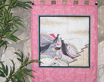 Lady Murasaki Style Tale of Genji Quilted Japanese Wall Hanging Clearance