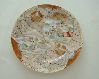 Vintage Royal Satsuma Nippon Porcelain Plate