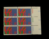 1971 Love Stamps 8-cent (6)