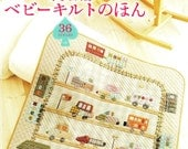 Baby Quilts - Japanese craft book